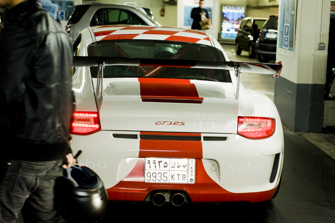 between Aston Martin